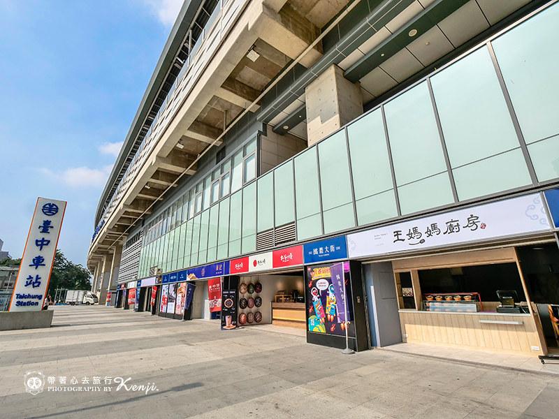 taichung-station-16
