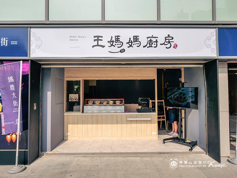 taichung-station-17