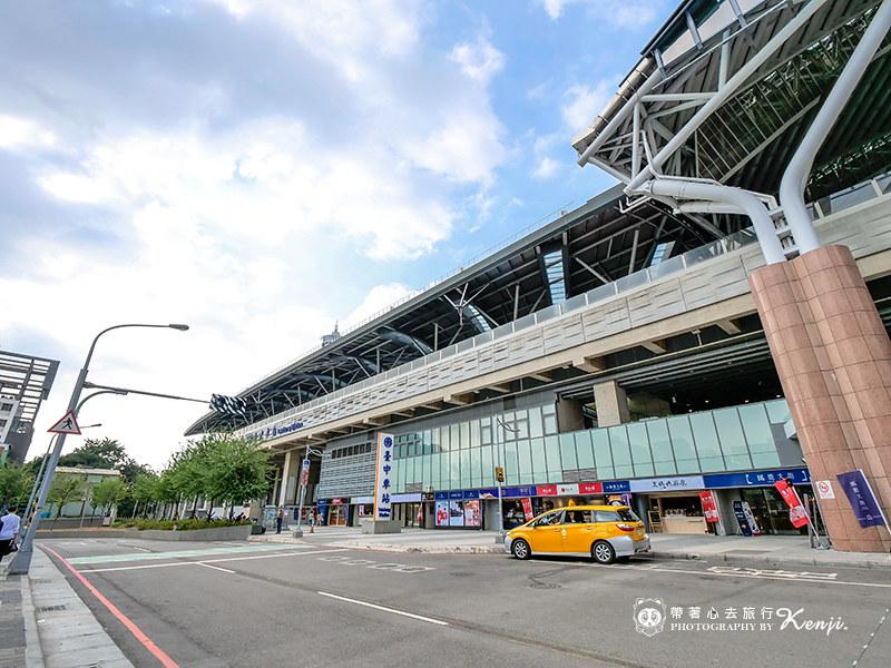 taichung-station-2