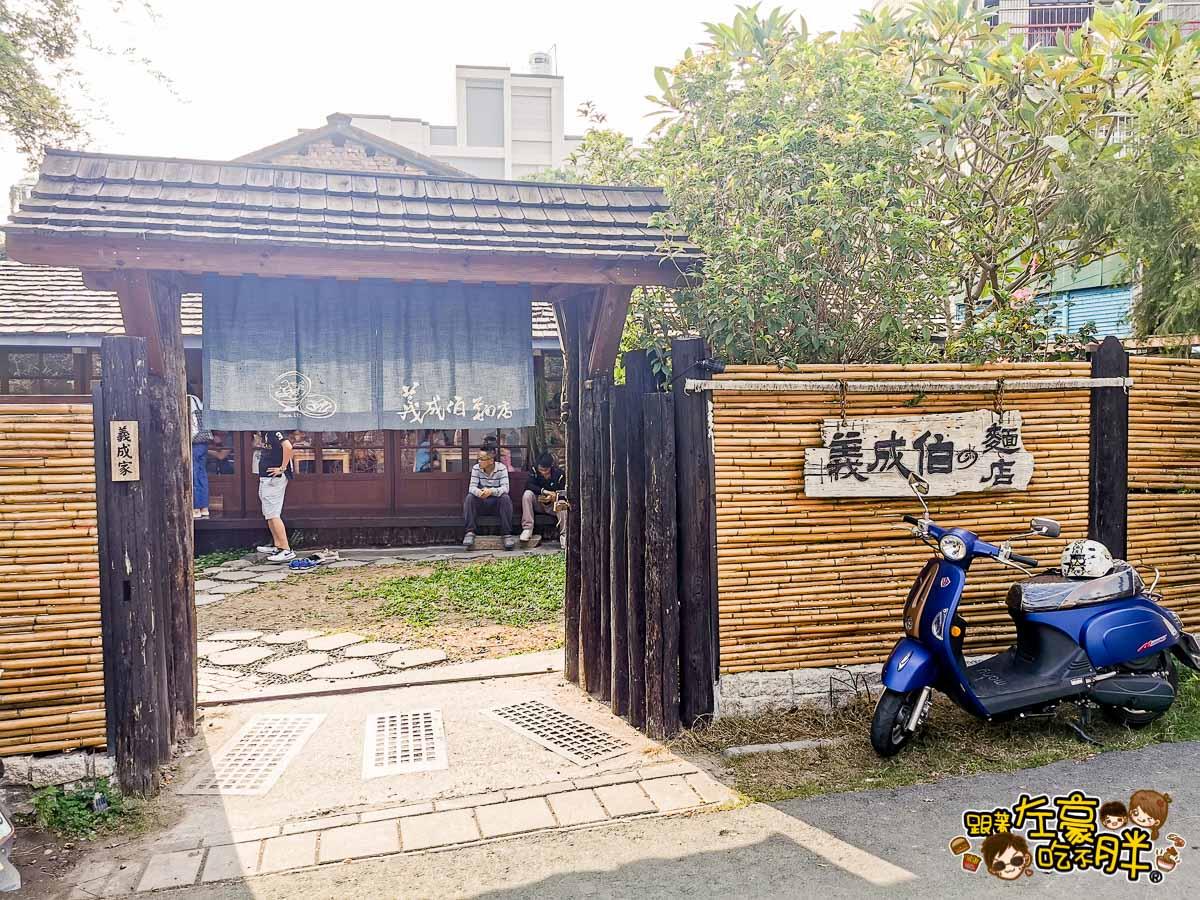 屏東義成伯麵店-2