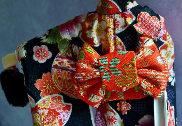 Kimono ~