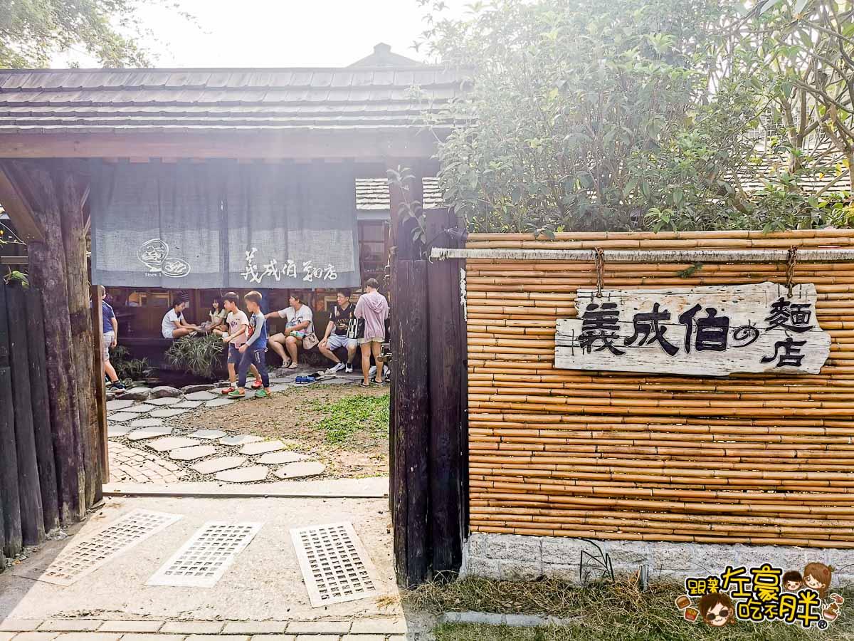 屏東義成伯麵店-11