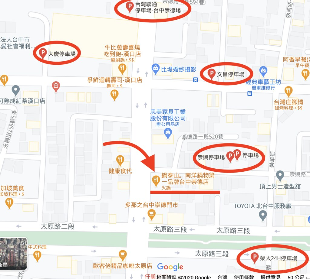 鍋泰山 菜單 停車 台中泰式火鍋02