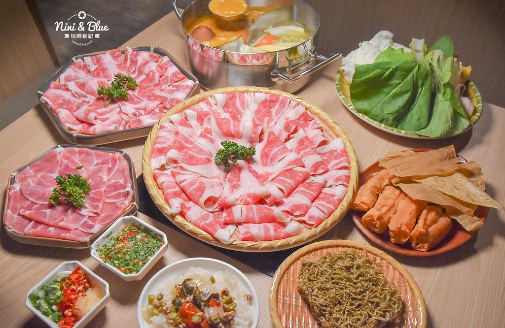鍋泰山 台中泰式火鍋 崇德路 菜單30