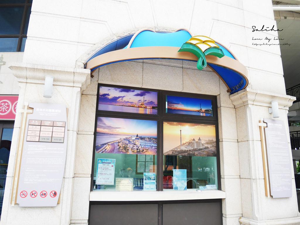 淡水一日遊景點推薦漁人碼頭福容大飯店情人塔優惠票價淡海輕軌藍海線旅行 (4)