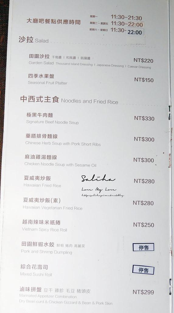 新北淡水福容飯店漁人碼頭店不限時咖啡廳酒吧菜單價位訂位menu下午茶價格甜點 (6)