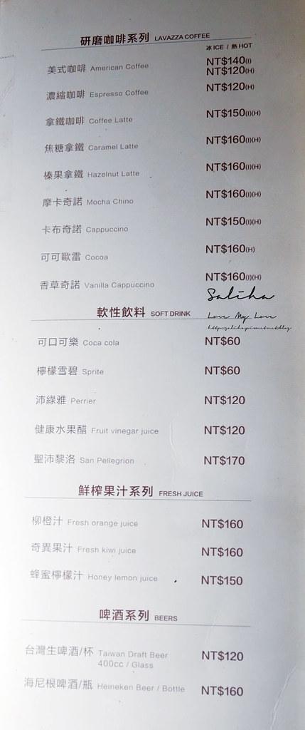 新北淡水福容飯店漁人碼頭店不限時咖啡廳酒吧菜單價位訂位menu下午茶價格甜點 (5)