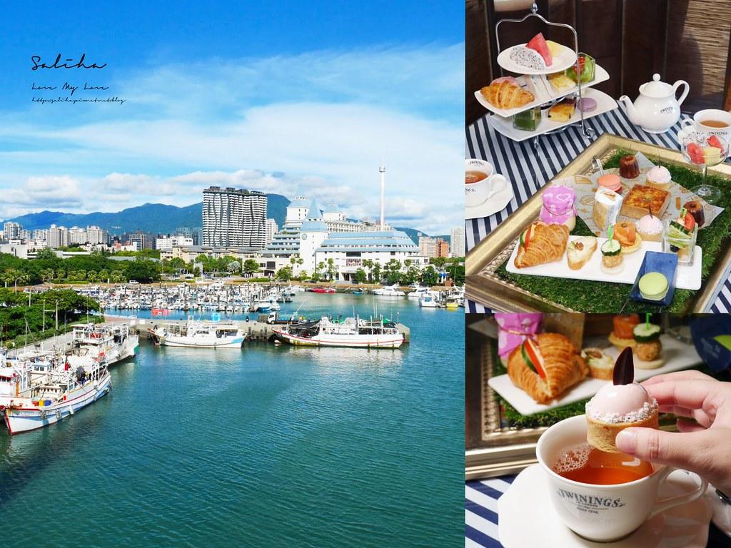 新北淡水福容飯店漁人碼頭店不限時咖啡廳下午茶野餐風淡海輕軌旅行好吃好喝 (28)