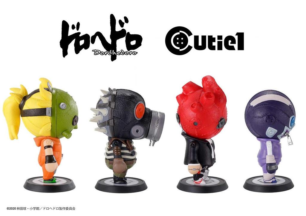 Prime 1 Studio Cutie1系列《異獸魔都》開曼、二階堂、心、能井 化作可愛布娃娃造型登場!