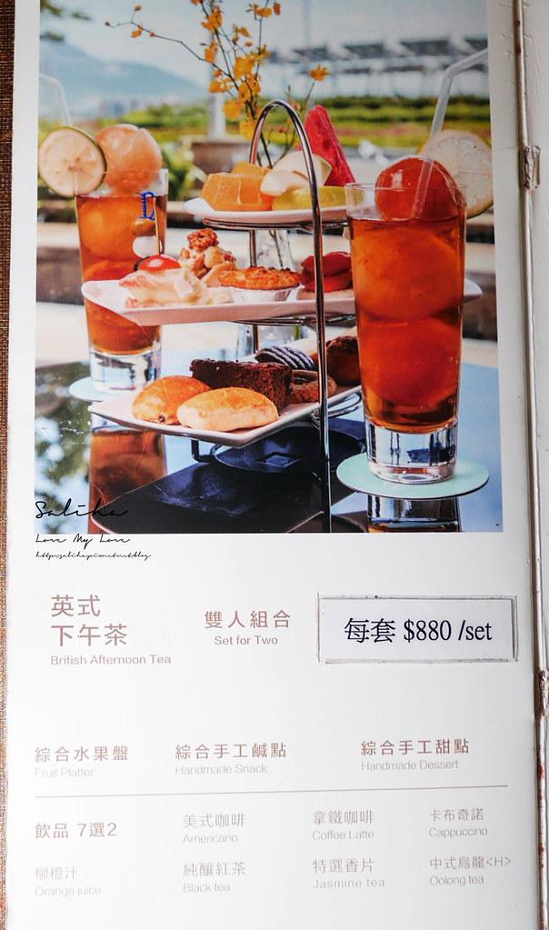 新北淡水福容飯店漁人碼頭店不限時咖啡廳酒吧菜單價位訂位menu下午茶價格甜點 (8)