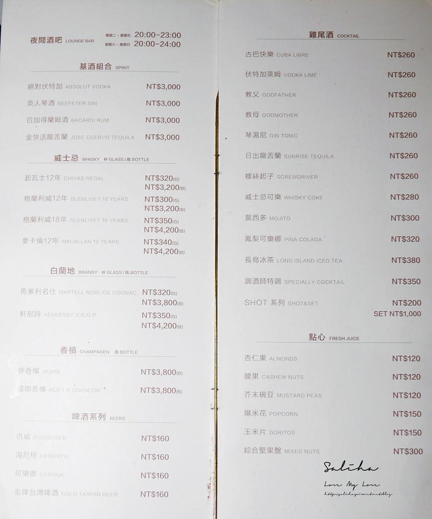 新北淡水福容飯店漁人碼頭店不限時咖啡廳酒吧菜單價位訂位menu下午茶價格甜點 (2)