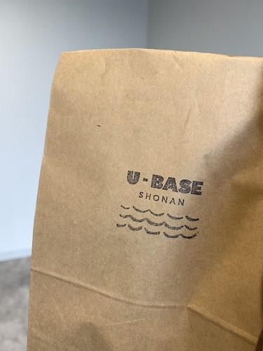 U-BASE SHONAN