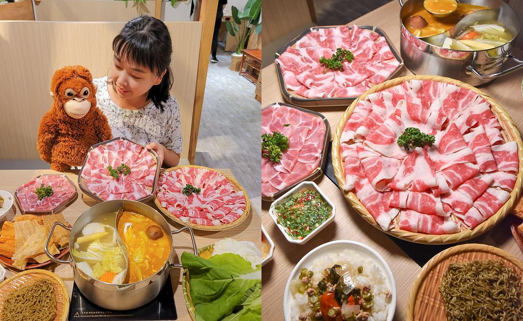 鍋泰山台中崇德菜單