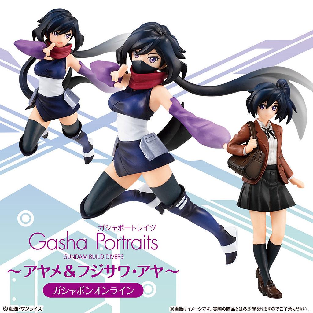 《鋼彈創鬥者潛網大戰》GASHA PORTRAITS 菖蒲&藤澤彩 明年 03 月發售!