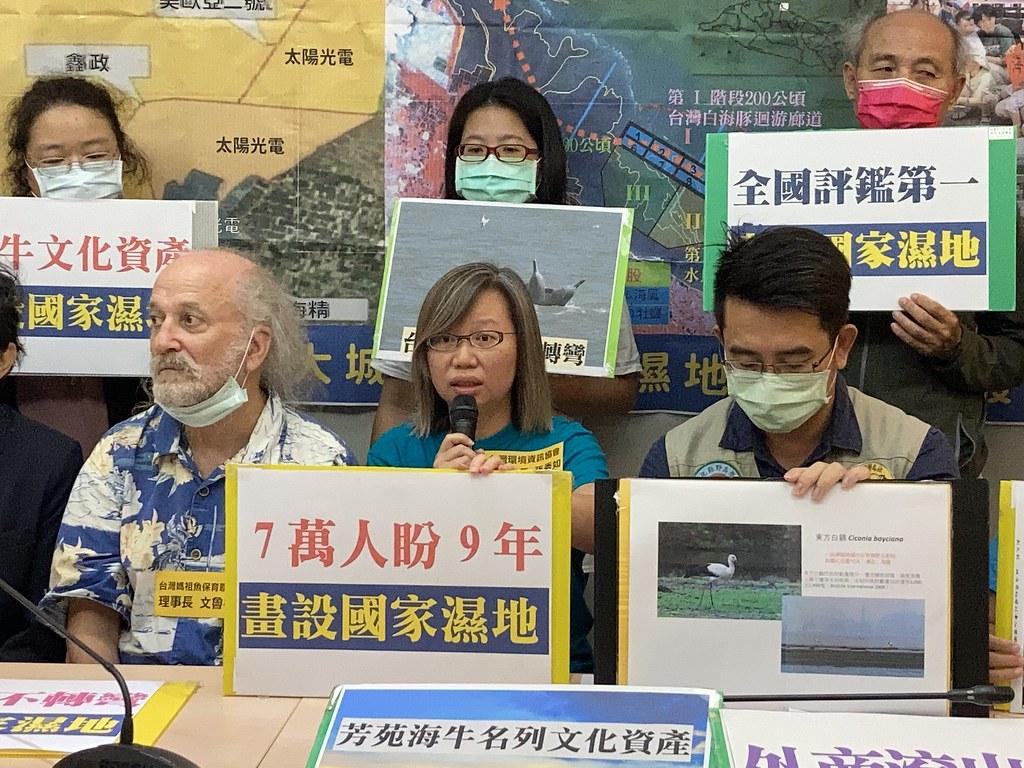 台灣環境資訊協會副秘書長孫秀如。黃思敏攝