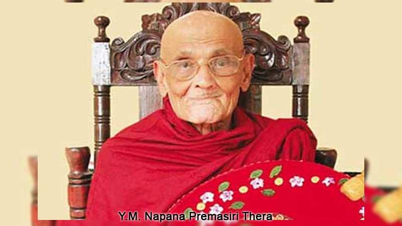 Kepala Sangha Ramanna Sri Lanka Wafat di Usia 98