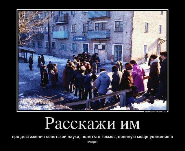 sovok_khleb