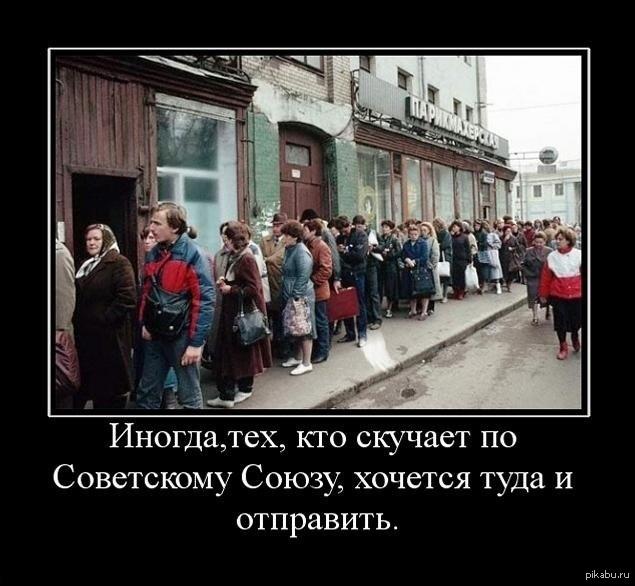 sovok_skuchayut