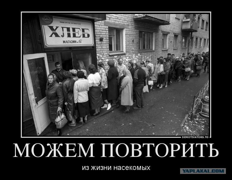 sovok_mozhem_povtorit