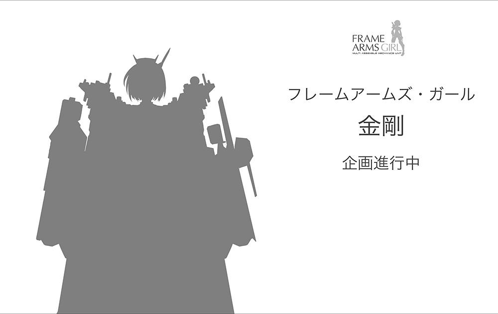 【壽屋模型HOBBY SHOW 2020】多款組裝模型新作原型公開!