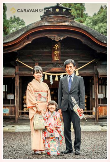 岐阜県可児市の子守神社で七五三