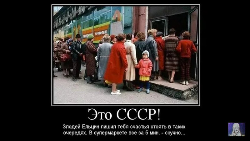 sovok_ochered