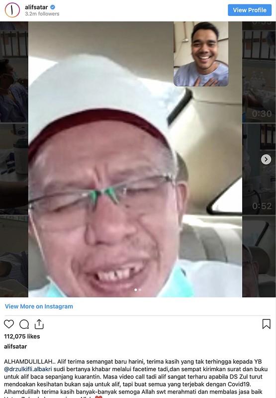Menteri Agama Siap 'Video Call', Doakan Alif Satar Sembuh Covid-19