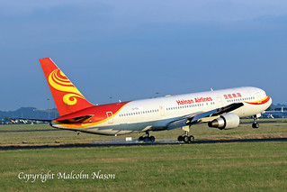 B767 CS-TSU ex B-2490 EUROATLANTIC in HAINAN AL colours