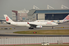 B-HWF, Dragonair A330,  HKG, 30-11-13