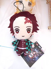Demon Slayer: Kimetsu no Yaiba Tanjiro Plush