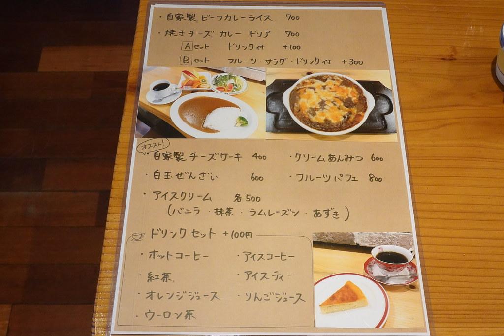 さくら茶房(桜台)