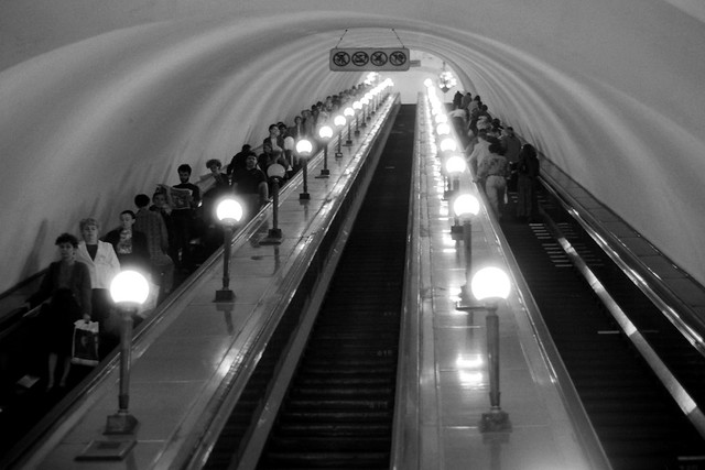 Moscow Metro, 1993