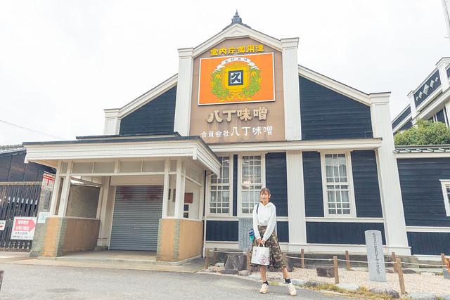 Kakukyu Hatcho Miso Factory