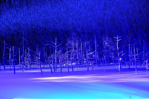 28-11-2020 Blue Pond at Biei vol01 (5)
