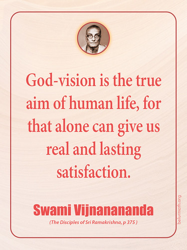Quotation Swami Vijnanananda