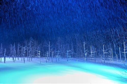 28-11-2020 Blue Pond at Biei vol01 (9)