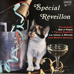 SpecialRevellon