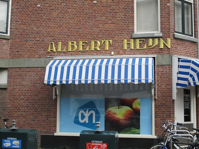 Oeroude logo van de Albert Heijn in Den Haag