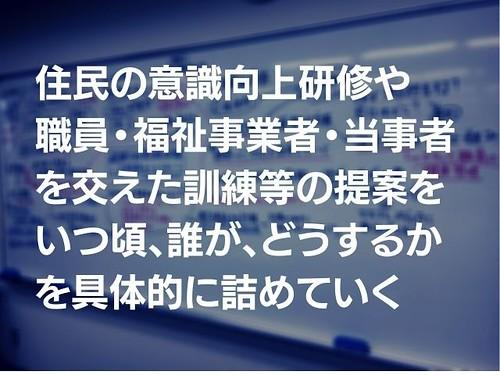 201111記事用2