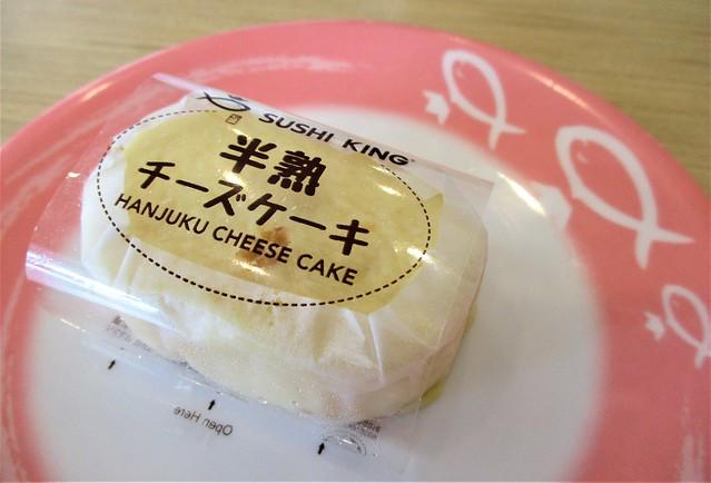 Sushi King cheese cake, plain 1