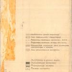 Китайгород - Варваринская церковь - УЖРП-1987-П341-ЭП-16 Фрагмент 3 Легенда и штамп PAPER600 [Вандюк Е.Ф.]