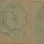 Китайгород - Варваринская церковь - Обмеры 001 PAPER600 [Вандюк Е.Ф.]