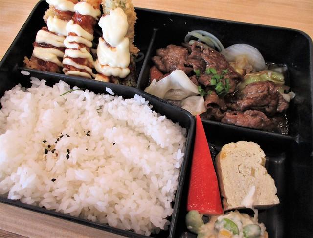 Sushi King bento