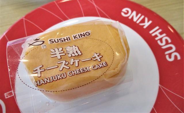 Sushi King cheese cake, orange