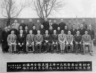 Unilever margarine factory staff, Shanghai, ca. 1936