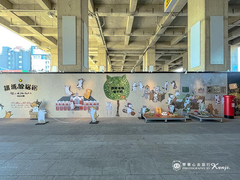 taichung-station-66