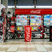 Coca-Cola vending machine space at Center-Minami Station : センター南駅のコカ・コーラ自販機スペース