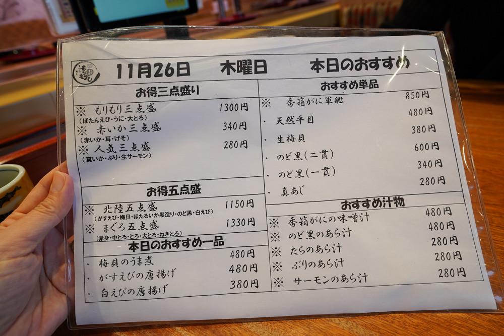 A7C06612.jpg