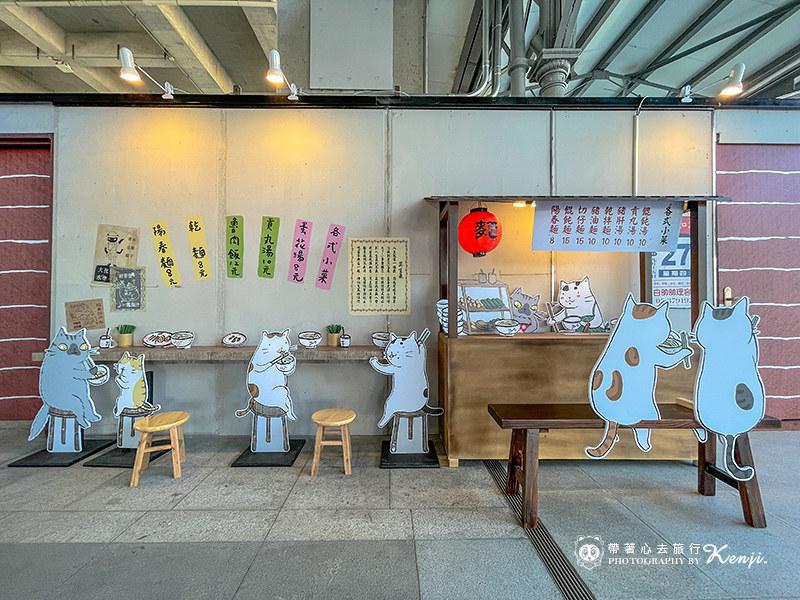 taichung-station-67