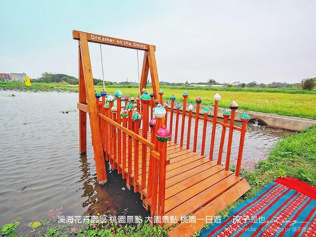 溪海花卉園區 桃園景點 大園景點 桃園一日遊